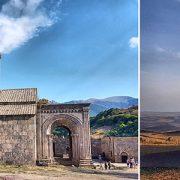 Cambiando Dakar por Armenia