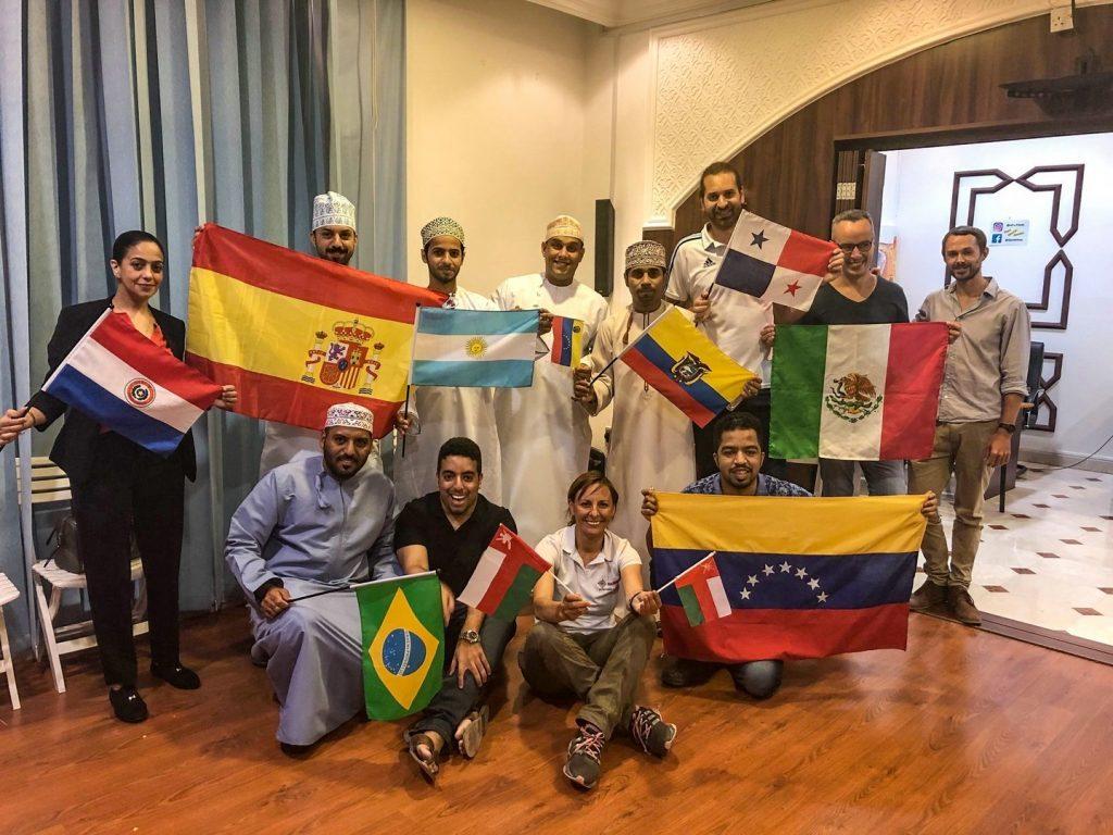 Asociacion hispano-omaní.