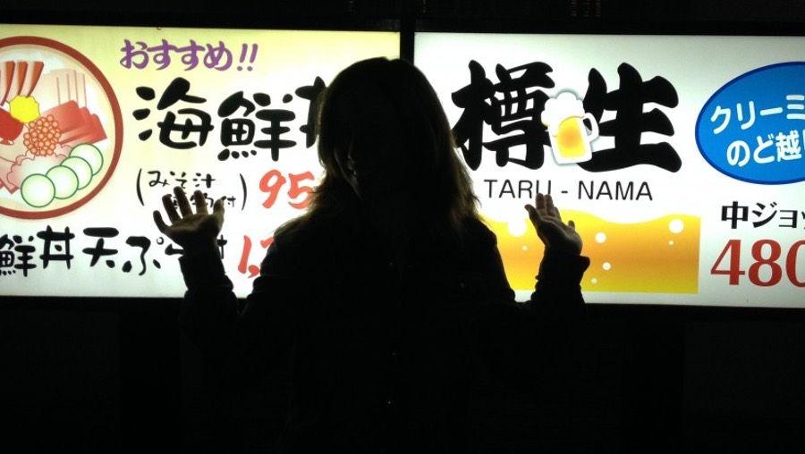 Alicia Sornosa en Japón.