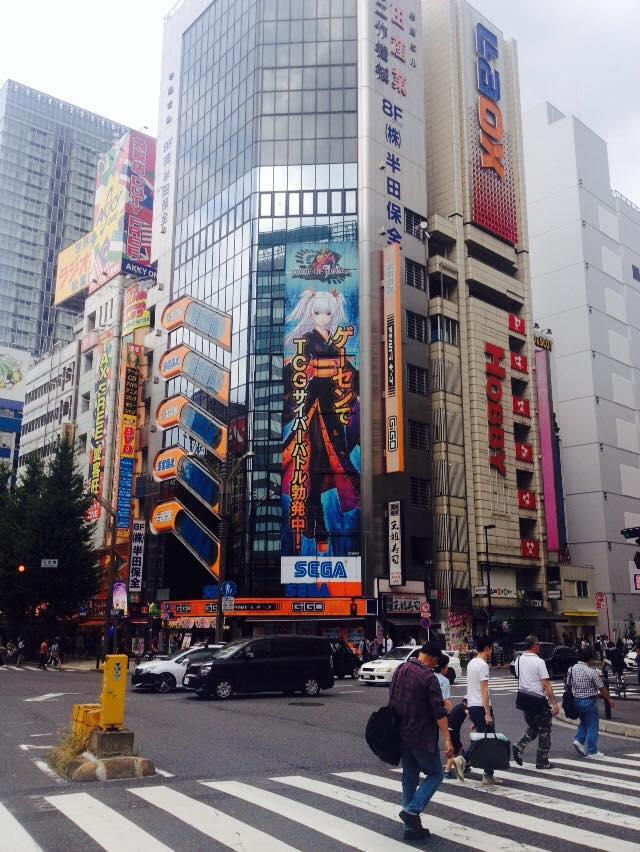 Paseando por Tokio, edificios con publicidad de estilo manga.